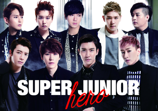 0725 super junior wide