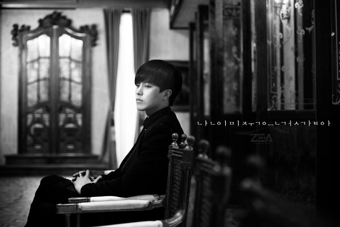 0725 zea teaser