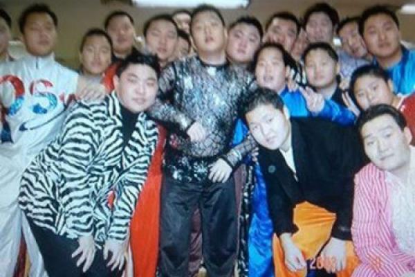 psy fan club 2002
