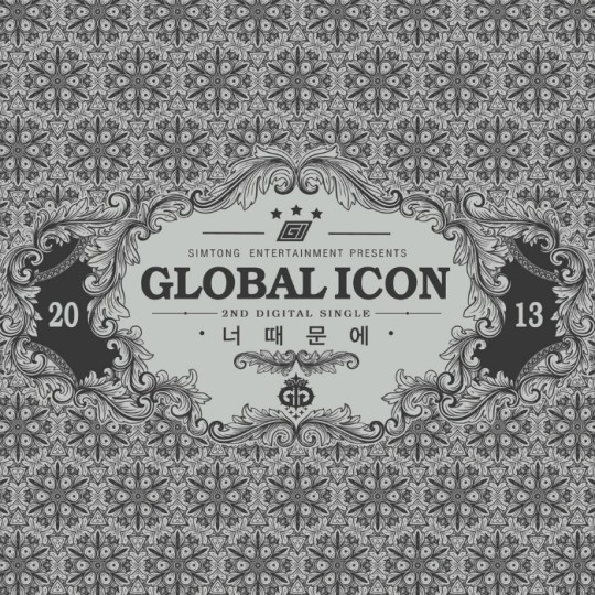 GI album
