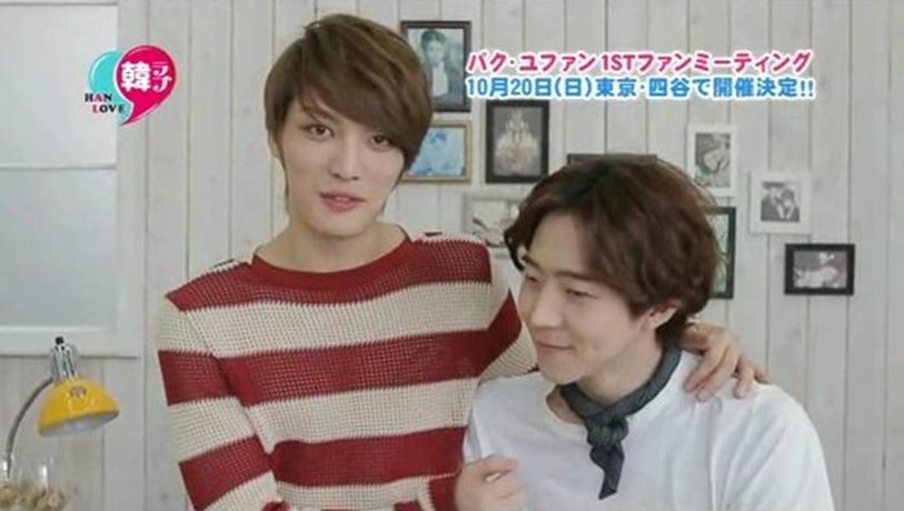 Jaejoong and yoohwan