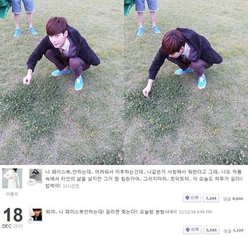 LeeJongSuk_Facebookimpersonator