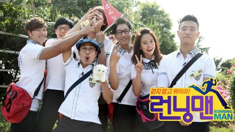 """Running Man"" Will Head to Jakarta for ""Asian Cup"""