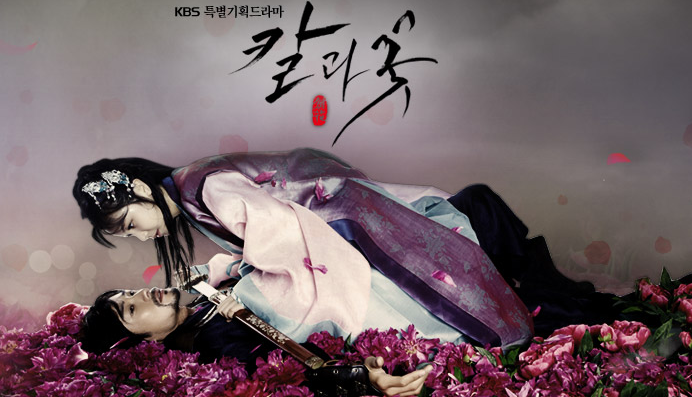 """The Blade and Petal"" Premieres with Low Ratings"