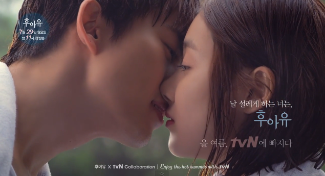 "So Yi Hyun and 2PM's Taecyeon Share a Kiss for ""Who Are You"" Drama Teaser"