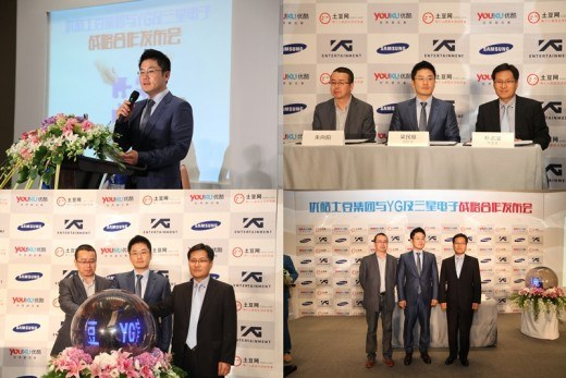 YG Entertainment Partners with Samsung