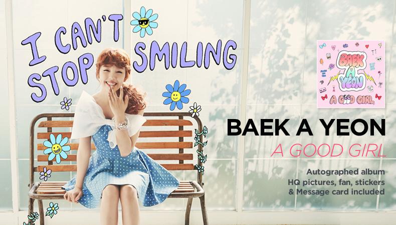 article_bnr_baekayeon