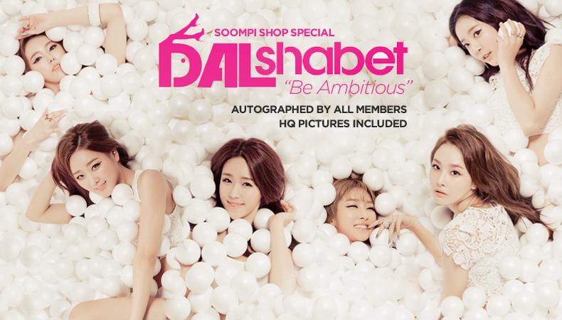 article_bnr_dalshabet