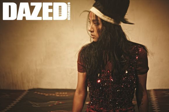 dazed and confused hyori 2