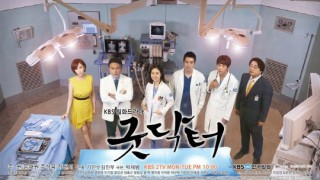 good doctor poster 073013 1
