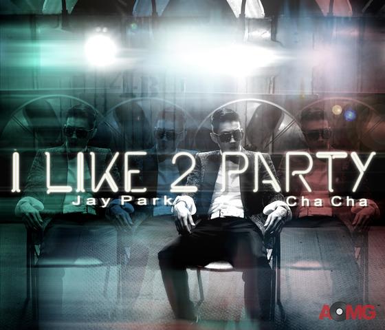 jay park I like 2 party image