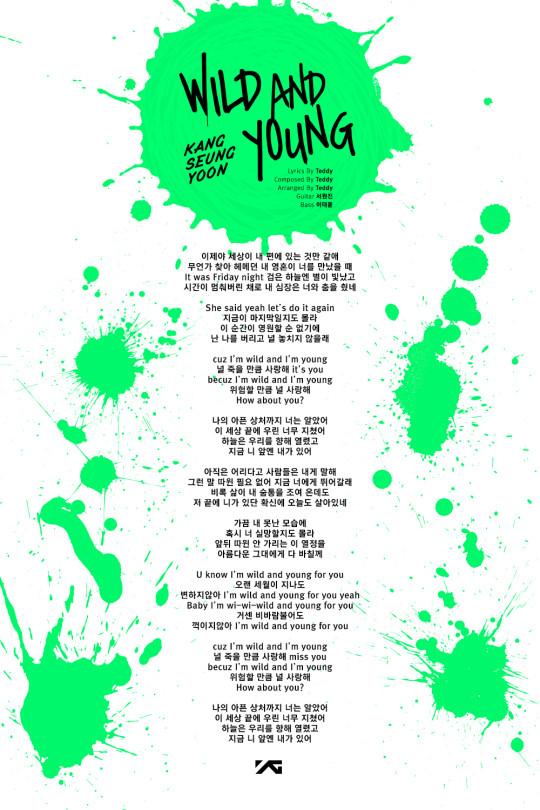 kang seung yoon d1 teaser inside