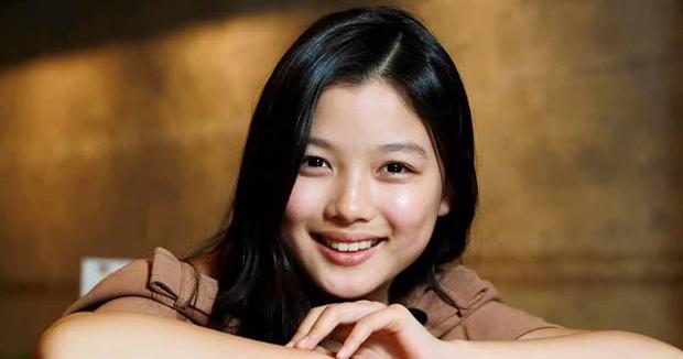 kim yoo jung wide