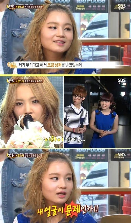 lee hi akdong musician sbs one nigh of tv entertainment2