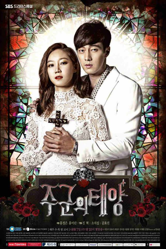 masters sun official poster 1