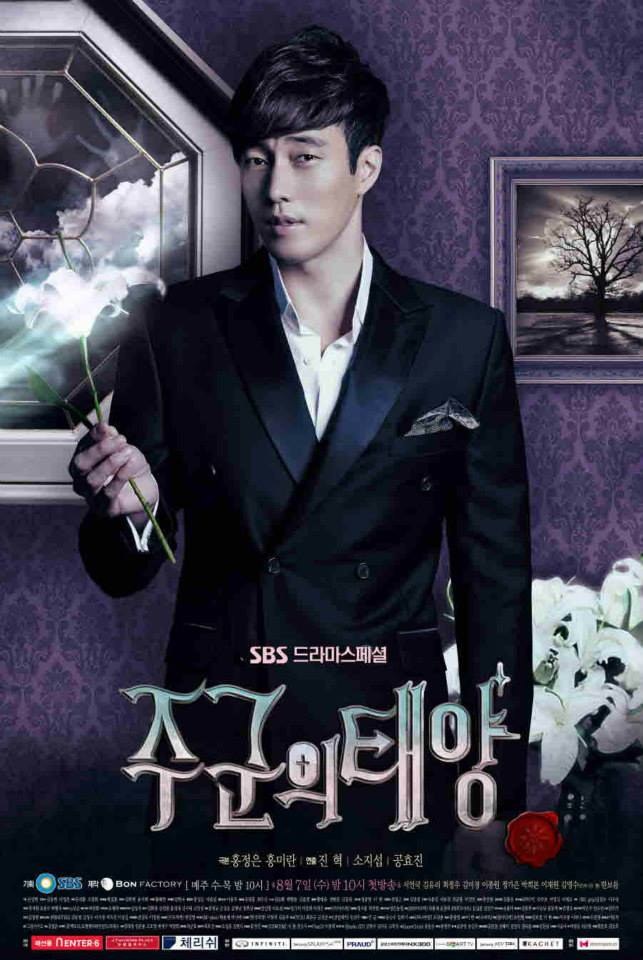 masters sun official poster 2