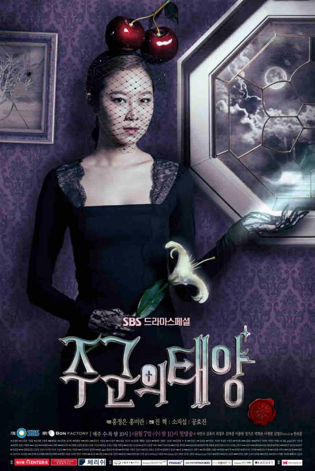 masters sun official poster 3