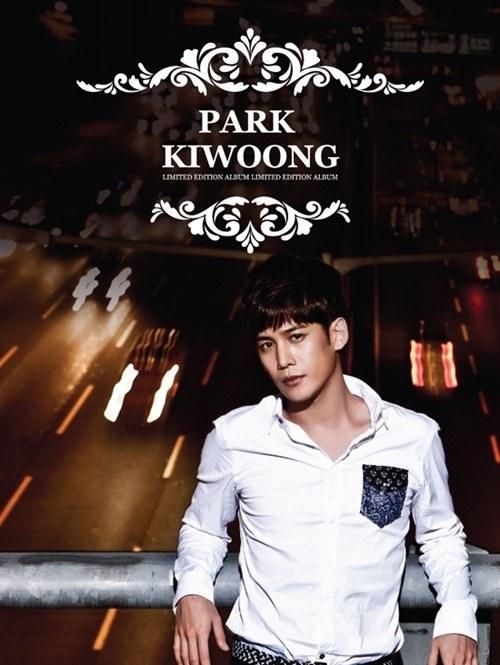 park ki woong 072413