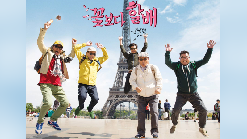 "Variety Show ""Grandpas Over Flowers"" Off To Great Start"
