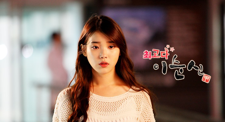 "IU Shows Off Singing Prowess on ""Lee Soon Shin"""