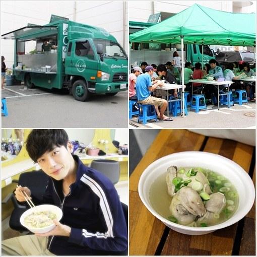 Lee Jong Suk Gifts Staff with Food