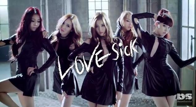 tahiti love sick first 2 teaser