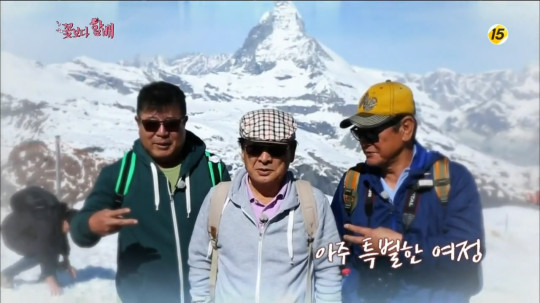 [tvN] 꽃보다 할배.E01.130705.HDTV.H264.720p-WITH.mp4_snapshot_00.01.11_[2013.07.06_19.05.10]