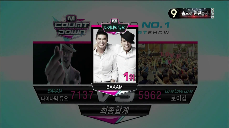 "Mnet M! Countdown 07.11.13 – Dynamic Duo's First Win With ""BAAAM"""