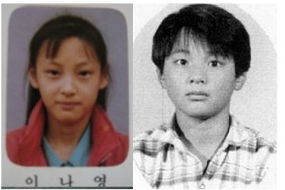 wonbin lee na young baby pic