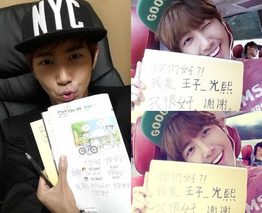 zea kwanghee weibo