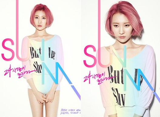 Sunmi Will Face Fierce Competition for Her February Comeback