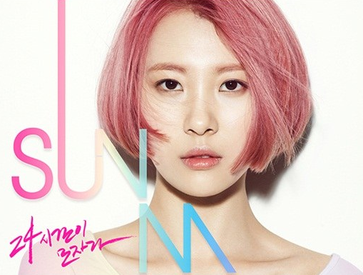 "Sunmi's Debut Is a Success as ""24 Hours"" Tops Charts"