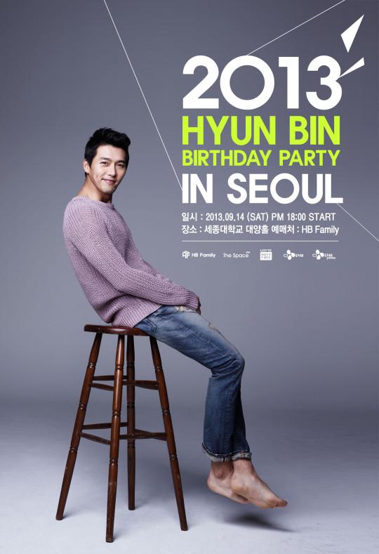 2013 HYUN BIN birthday party_poster