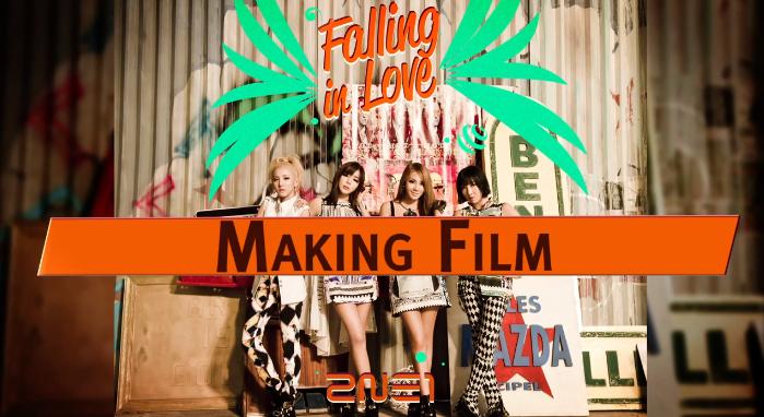 2ne1 falling in love making
