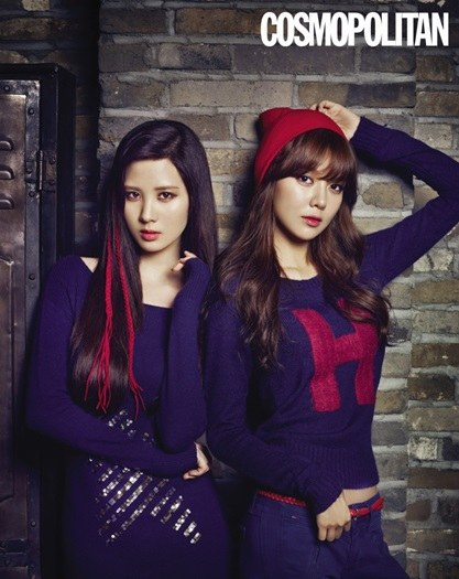 seohyun sooyoung tommy cosmo