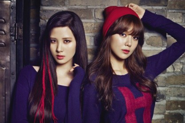 seohyun sooyoung tommy cosmo feature
