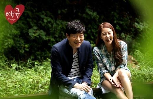 BoA Son Hyun Joo