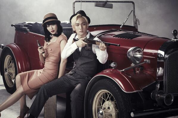 Bonnie and Clyde cover