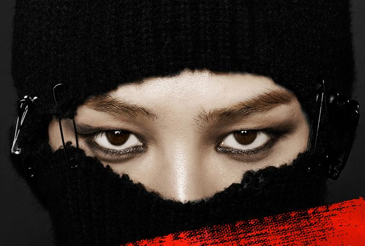 "G-Dragon Releases First Teaser Pic for ""Coup D'Etat"""