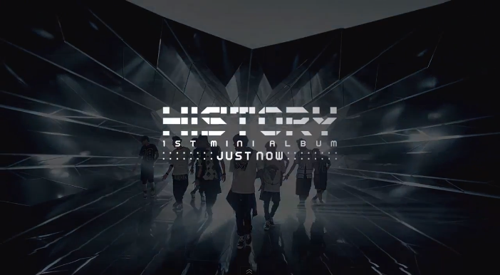 History Just now mv teaser