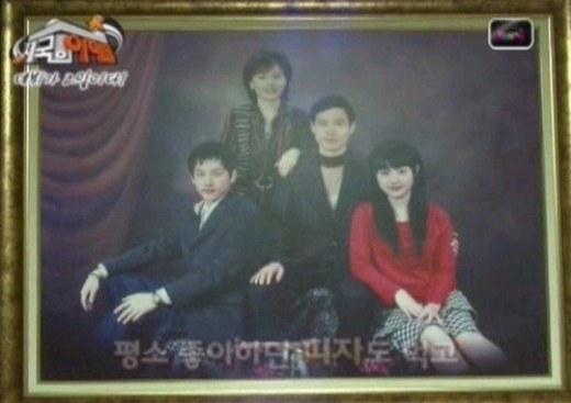 Im Siwan family