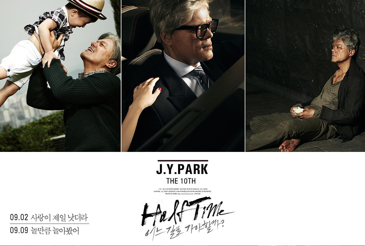 JYP Half time teaser