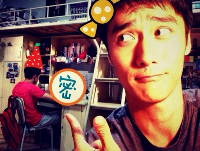 Nichkhun weibo2