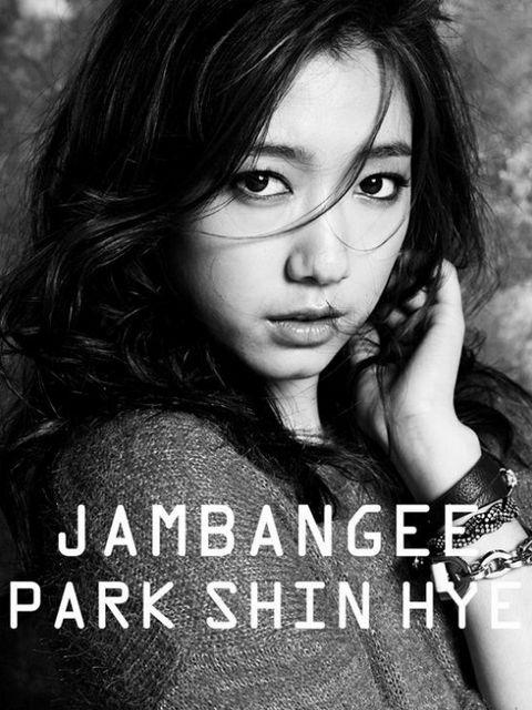 ParkShinHye-3_8.20.2013