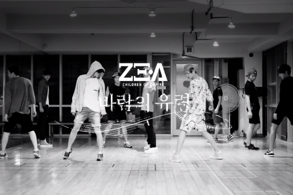 ze:a ghost of the wind rehearsal