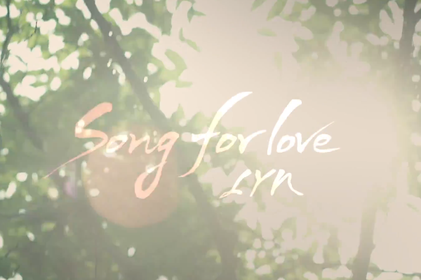 lyn song for love
