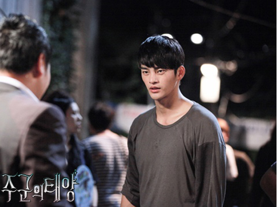 Seo In Guk Master's Sun ep 5 preview