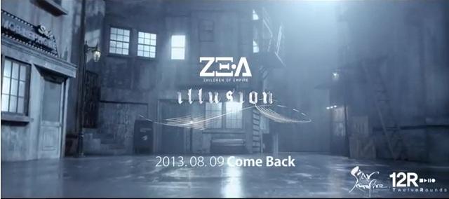 ZEA Ghost of the Wind Teaser