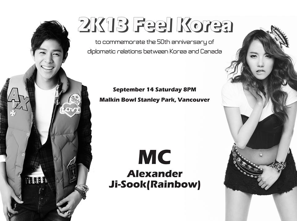 Rainbow, VIXX and Others to Perform in Vancouver, Canada for 2K13 Feel Korea Festival