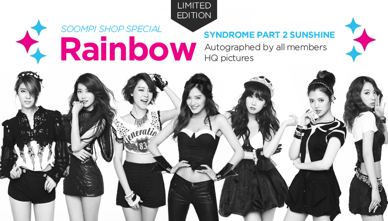 article_bnr_rainbow